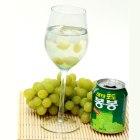 suco-bon-bon-uva-verde